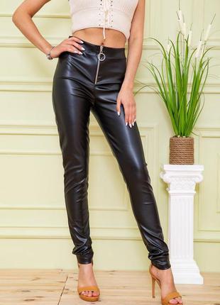 Чёрный кожаные лосины на змейке брюки экокожа с молнией