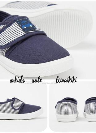 George гарненькі якісні тапки в садочок на змінне взуття 👍