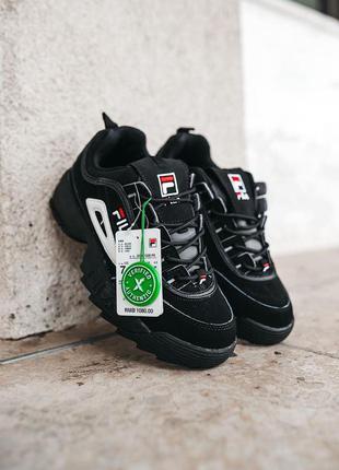 Женские кроссовки fila disruptor 2 black скидка sale | жіночі кросівки чорні знижка