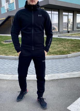 Зимний мужской спортивный трикотажный костюм утеплённый under armour