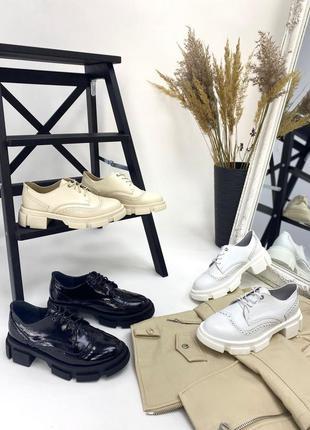 Туфли лоферы оксфорды натуральная кожа белые бежевые черные