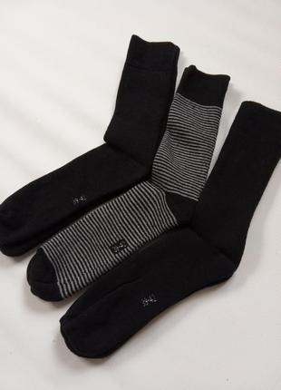 Теплые мужские носки на махре 39-42