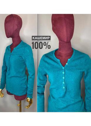 Кашемировый свитер лонгслив реглан гольф бадлон кашемир 100% rundholz owens