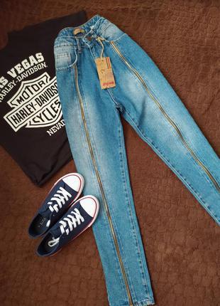Плотные джинсы mom 🌿 высокая посадка с замочками