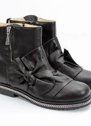 Кожаные демисезонные ботинки италия