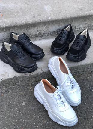 Кроссовки натуральная кожа белые черные
