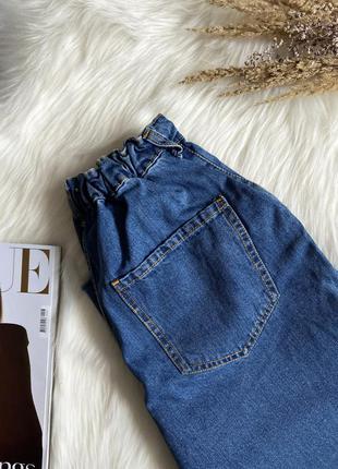 Круті джинси на резинці karen style