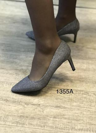 Женские туфли серебро
