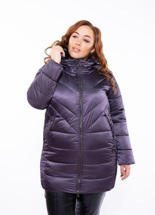 Куртка женская на молнии стеганая с съёмным капюшоном зимняя теплая на синтепон /4 цвет