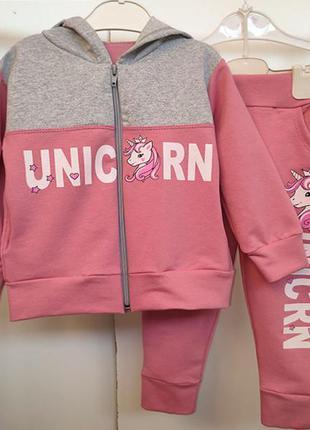 Спортивны костюм для девочки единорого рост 80см-116см 2 расцветки