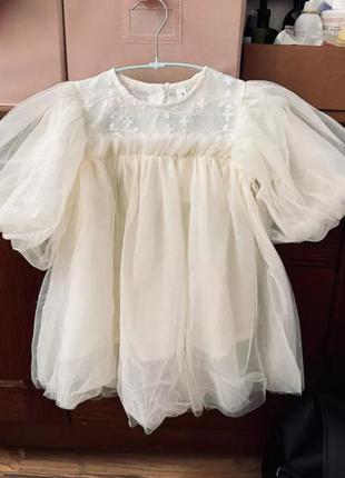 Плаття для принцеси.