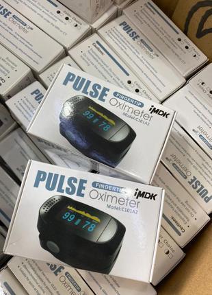 Пульсиметр pulse