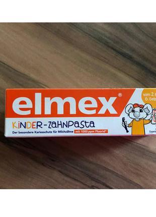 Дитяча зубна паста elmex kinder від 2-6 років