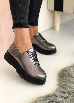Женские стильные туфли 36-40р никель
