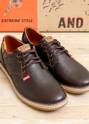 Хит продаж. мужские туфли, натуральная кожа, опт, розница