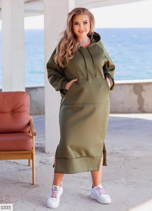 Тёплое свободное платье с карманом кенгуру