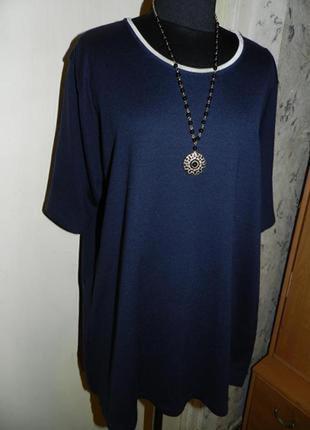 Трикотажная-джерси блузка,большого размера,италия