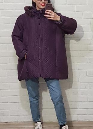 Красивая стильная куртка