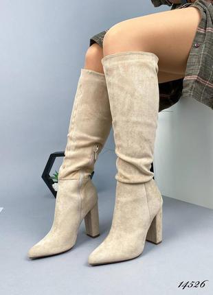 Женские сапоги на каблуке agnes, бежевый, экозамша люкс качество, венгрия
