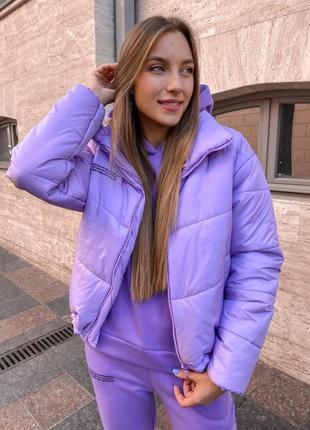 Куртка пуховик женская сиреневая