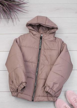 Демисезонная куртка мокко