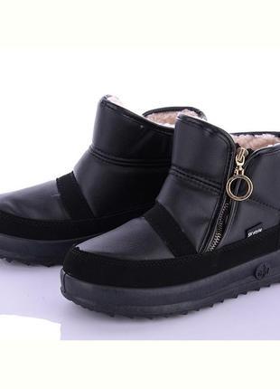 Ботинки кроссовки на меху