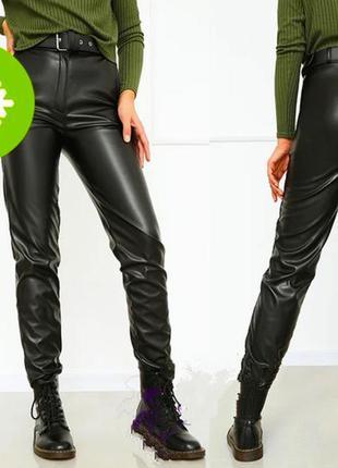 Женские брюки штаны эко кожа на флисе