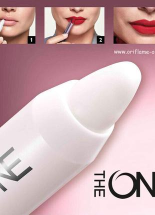 Праймер для губ