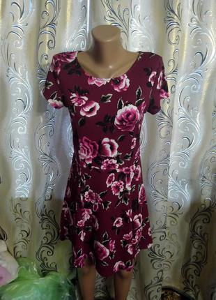 Очень красивое платье с цветочным принтом из фактурной ткани h&m