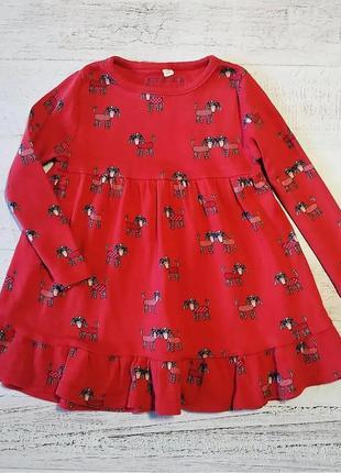 Платье в собачки
