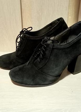 Туфлі, ботильйони