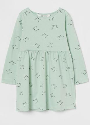 Плаття для дівчинки.