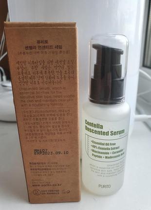 Сыворотка purito centella unscented serum 60 ml