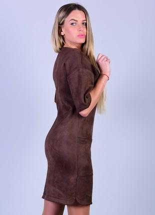 Стильное платье под замш