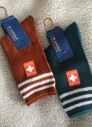 Термо женские носки из шерсти медицинские с ослабленной резинкой