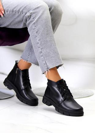 Чёрные кожаные ботинки на флисе