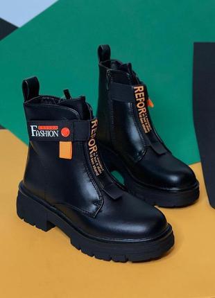 Ботинки для девочки черевики на дівчинку