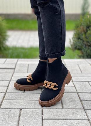 Ботинки замшевые демисезонные на байке