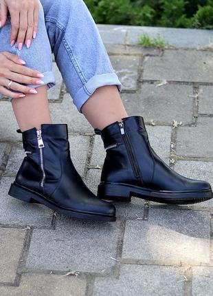 Чёрные кожаные осенние ботинки