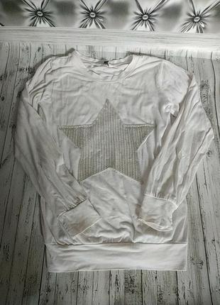 Лонгслив футболка с длинным рукавом