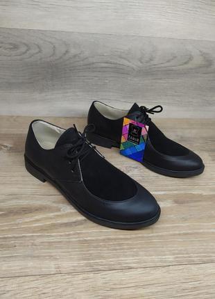 Кожаные туфли , 36 и 37 размера , со вставками натуральной замши