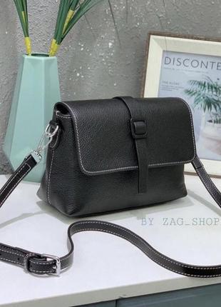New🖤женская кожаная сумочка на плечо чёрная жіноча сумка натуральна шкіра