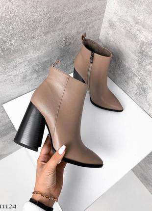 Шикарные демисезонные ботинки ботильоны