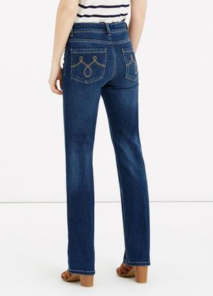 Голубые плотные джинсы oasis.