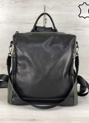 Оливковый кожаный рюкзак текстильная сумка трансформер через плечо из натуральной кожи