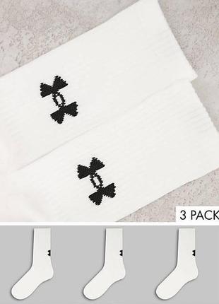 Набір шкарпетки 3шт under armour ua core crew оригінал носки 36-47 m l білі високі