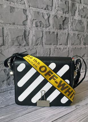 Женская кожаная черно-белая сумочка off-white binder clip