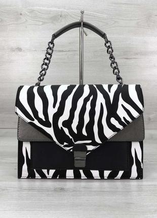 Молодежная женская сумочка черно белая модная сумка через плечо зебровая полосатая кросс боди