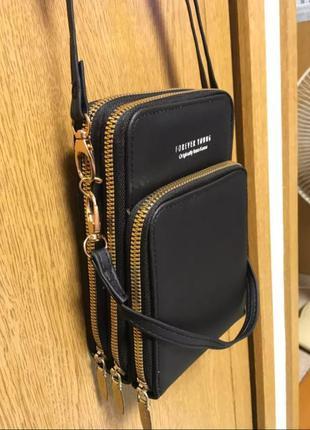 Сумка для телефона документов кросбоди сумочка маленькая