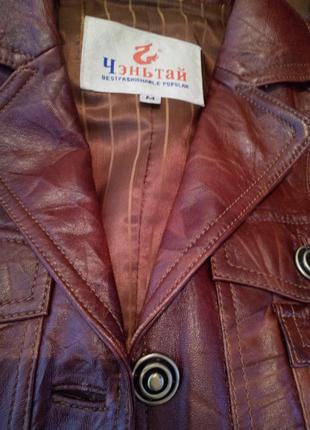 Кожаный, натуральный, женский пиджак 44-46